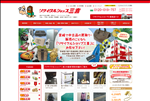 不用品回収 宮崎 中古品の買取販売なら リサイクルショップ三喜