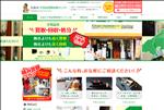 不用品回収 広島 広島市 不用品買取回収センター