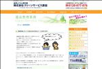不用品回収 長崎 長崎で遺品整理なら クリーンサービス原田