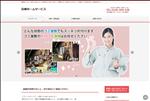 不用品回収 島根 島根県の不用品粗大ごみ 島根ホームサービス