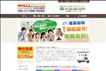 不用品回収 広島 広島の不用品回収  安芸リサイクル