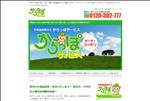 不用品回収 熊本 不用品回収 遺品整理の 熊本からっぽサービス