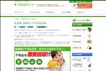 不用品回収 宮崎 宮崎県の不用品回収なら 不用品処分センターへ