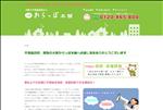 不用品回収 大阪 不用品回収買取粗大ごみ 処分の大阪からっぽ本舗