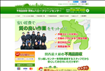 不用品回収 大阪 大阪神戸の不用品回収 ハロークリーンセンター