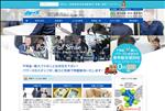 不用品回収 大阪 粗大ゴミや不用品回収 なら大阪のパワーズ