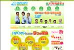 不用品回収 香川 高松市 粗大ゴミ 廃品 許可業者のスッキリアへ