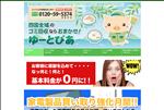 不用品回収 香川 香川県の不用品 ゴミ回収 ならゆーとぴあ