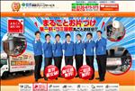不用品回収 大阪 大阪京都奈良で不用品回収 は関西クリーンサービスへ