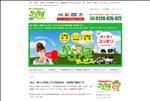 不用品回収 香川 香川からっぽサービス 香川の不用品回収 処分