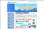 不用品回収 京都 不用品回収 京都 滋賀 オーククリーンサービス