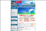 不用品回収 熊本 熊本県内の不用品処分買取 リサイクル ワンピース