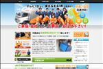 不用品回収 京都 京都 滋賀で不要品回収 するなら不要品回収GET