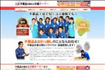 不用品回収 大阪 大阪での粗大ゴミ回収は 不用品回収オーケー大阪
