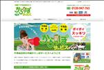 不用品回収 沖縄 不用品回収の 沖縄からっぽサービス