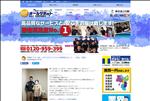 不用品回収 大阪 大阪 兵庫の不用品回収 ならオールサポート