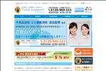 不用品回収 広島 不用品回収 広島トータルサポート