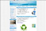 不用品回収 京都 京都不用品回収センター とくとくページ