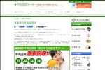 不用品回収 徳島 徳島県の不用品回収なら 不用品処分センターへ