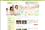 不用品回収 徳島 徳島市で不用品回収 ミューズ株式会社