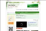 不用品回収 高知 不用品 ごみ 粗大ごみ 有限会社香南企業