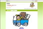 不用品回収 佐賀 佐賀市エアコン取りはずし 無料回収 渡辺商店