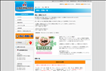 不用品回収 宮崎 宮崎県内の不用品買取り 太信鉄源株式会社