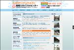 不用品回収 沖縄 不用品回収は 琉球リサイクル
